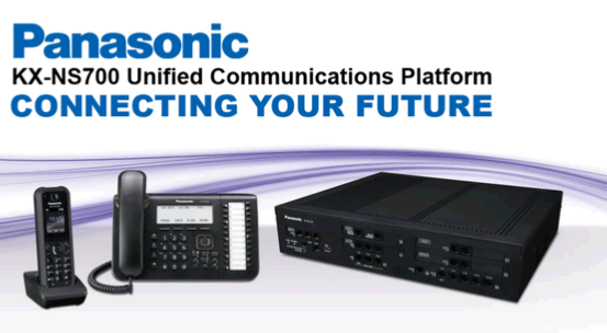 Panasonic KX-NS700 Business Telephone System